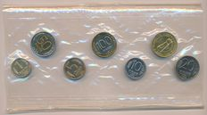 Russia - Annual Coin Set of the Bank of Russia: 100 Roubles 50, 20, 10, 5, 1 (6 pieces) + token 1992