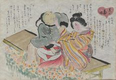 Oriental erotica; -Unknown painter - Sexual Intercourse - approx. 1950
