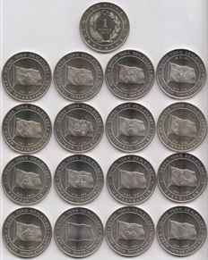 Turkey - Full Set of 16 coins 1 Kurus 2015 - History of the Turkic states flags