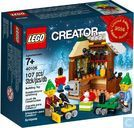 Lego 40106 Toy Workshop - Limited Edition 2014 Holiday Set (1 of 2)