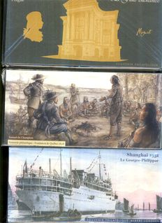 France 2004/2008 – Clearance of 65 souvenir sheets