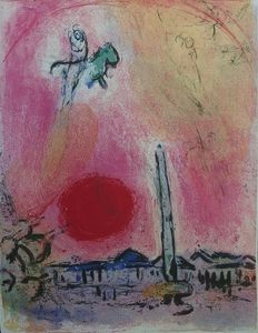 Marc Chagall (1887-1958 - after) - La place de la Concorde