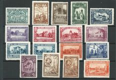 Spain, 1930. Pro Union Iberoamericana. Shipping by land or air. Edifil no.: 566/582 and 583/91.
