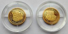 "Europe - Medal ""Vlag van Europa"" (2 pcs) - Gold"