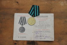Soviet WW2 Medal for the conquest of Königsberg, Germany + certificate