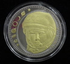 Russia - Medal The First Cosmonaut of the Earth - Yuri Gagarin
