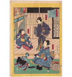"Original Woodblock Print ""Rehearsal"" (No° 23) from the series ""36 Courtesan of All Ranks"" by Utagawa Kunisada II (1823-1880) - Japan - 1869"
