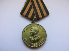 USSR/Russia - Medal For the Victory over Germany in the Great Patriotic War 1941-1945