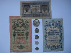 Russia - Variuos Coins and Banknotes 1898-1914