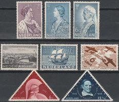 The Netherlands 1934/1936 – Five complete issues