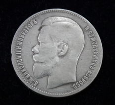 Russia - Rouble 1897 ** - silver