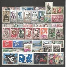 France 1961/1974 – Selection of 14 complete years – Yvert n° 1,281/1,829