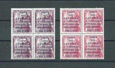Spain, 1950. General Franco's (El Caudillo's) Visit to the Canary Islands. Edifil no.: 1088/1089. In block of four.