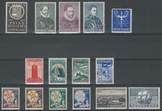 The Nederlands 1933/1934 – Selection that includes sailor's stamps – NVPH 252/264, 267/268