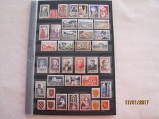 France 1954/1959 - 5 complete years with Air Post