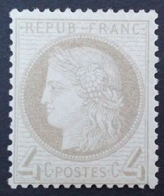 France 1872 – Cérès perforated IIIrd Republic, 4 c. grey, signed Brun with certificate – Yvert n° 52