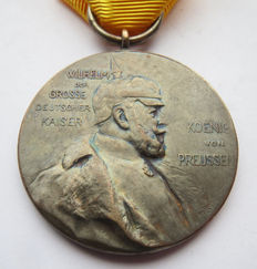 German original medal: Centenary medal 1897!