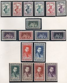 French Union - Kingdom of Cambodia 1951/1971 - Stamp Collection, Air Mail and Postage Due.