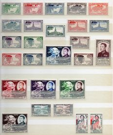 Kingdom of Laos 1951/1974 - Selection of stamps - Yvert no. 1/296
