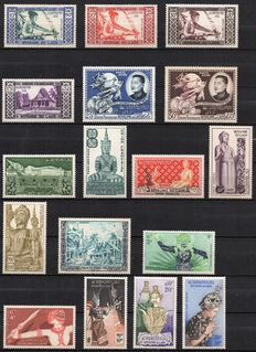French Union - Kingdom of Laos 1951/1975 – Airmail selection – Yvert PA between 1 and 123.