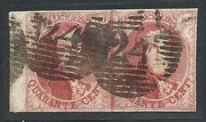 Belgium 1851 - Medallions 40 cent in pair obliterated well margined P24 Brussels with edge of sheet - COB 8