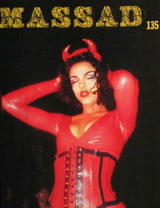 BDSM; Lot with 20 issues by Massad - 1990/1993