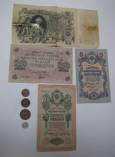 Russia - Set of 4 Coins (including silver) and 4 Banknotes