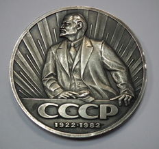 Russia/USSR - Big Medal 1982 60 Years of the Union of Soviet Socialist Republics (USSR)