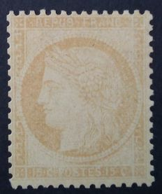 France 1871 – Cérès perforated, IIIrd Republic, 15 c. bistre, signed Brown with certificate – Yvert n° 59
