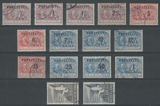The Netherlands 1907/1951 – De Ruyter postage due stamps and Airmail gulls  – NVPH P31/P43 + LP12/LP13