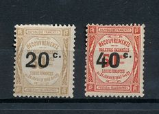 France - batch of postage stamps on stock cards