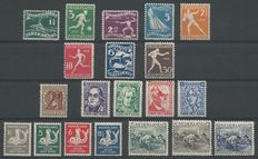 The Netherlands 1928/1930 – Selection – NVPH 212 to 231