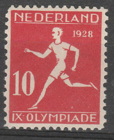 The Netherlands 1928 – Olympic Games, line perforation 12 x 11½ – NVPH 217A