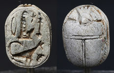 A white steatite scarab - 15.5 mm
