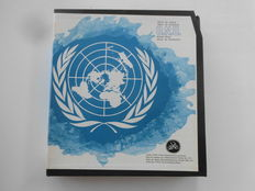 U.N. NY offices – collection 1951–77