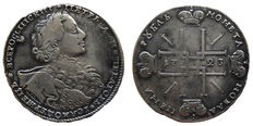 Russia - Rouble 1723 - silver Peter I (1682-1725)