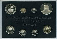 Bahrain - 1 Fils up to and including 100 Fils 1983 (8 different) in set - silver