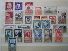 France 1946 to 1969 - Complete Collection of Stamps.