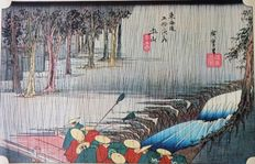 Hiroshige - The Fifty-Three Stages of The Tokaido - z.j.