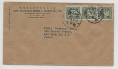 China - Collection of 15 Covers