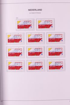 The Netherlands 1988/2001 - Complete collection of stamps + batch of stamp booklets