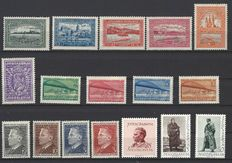 Yugoslavia 1932-1958. Small collection of airmail stamps
