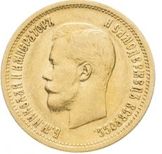 Russia - 10 Roubles 1899 АГ - Gold