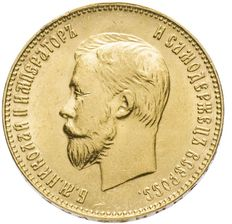 Russia - 10 Roubles 1911 ЭБ - Gold