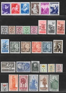 Belgium 1949 – Complete year set – OBP 792/797 and BL 27/28