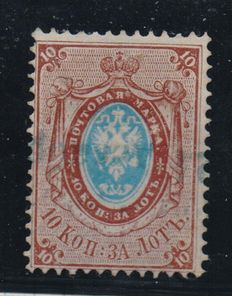 Russia – variation on the 10 KOP – circle below crown broken, white dot after MARKA – signed