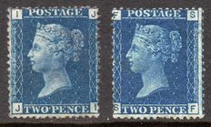 Great Britain Queen Victoria 1869 - Two Pence Blue - Stanley Gibbons 45/47, Plates 13 & 15