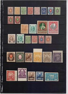Russia – collection of new stamps, both with and without hinge, from 1870 to 1955