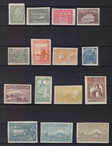 Selection of Stamps – Armenia, 1921-1922