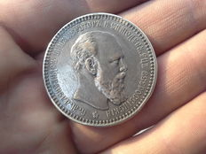 Russia - Rouble 1893 АГ - silver